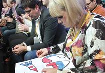 Ежегодная пресс-конференция Владимира Путина на этот раз обошлась без сенсаций