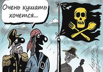 Недавно спикер Сергей Нарышкин сообщил, что работа над сметой расходов Госдумы на 2016 год завершается