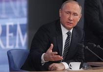 Владимир Путин в ходе большой ежегодной пресс-конференции ответил сразу на несколько вопросов об отношениях России и Турции