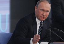 Большая пресс-конференция Владимира Путина на этот раз оказалась не такой и большой