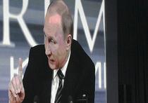 Ежегодная пресс-конференция президента Путина продлилась три часа десять минут