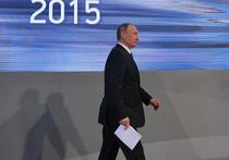 Отвечая в ходе своей пресс-конференции на вопрос об отношениях с Турцией, президент Путин сказал: «Ведь мы же не отказывались от сотрудничества