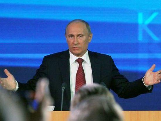 Российский лидер ответил на самые злободневные вопросы журналистов