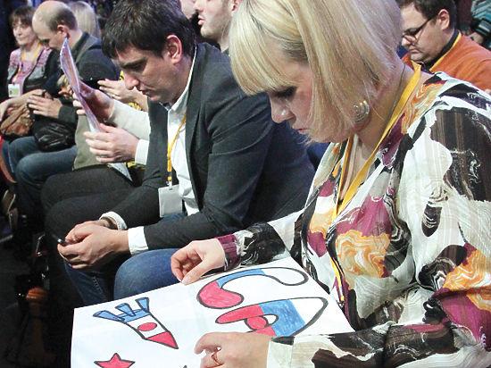 На пресс-конференции Путина плакаты журналистов подвергли цензуре