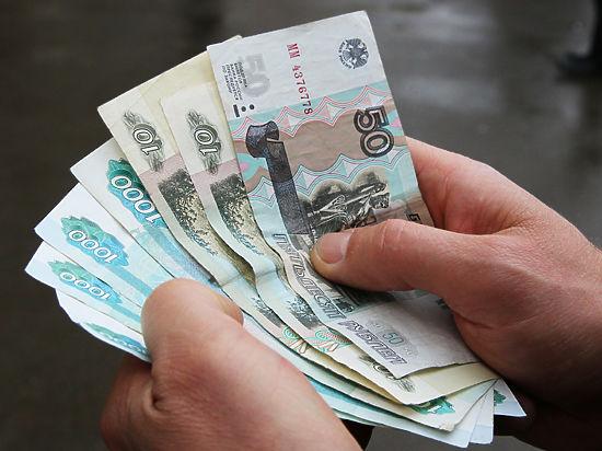Дефолт Украины: Киев попросил Россию о переговорах по долгу
