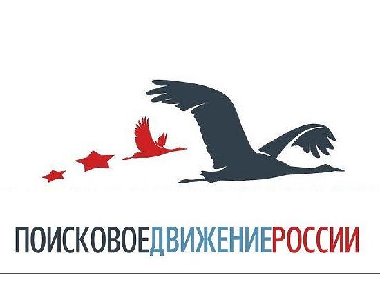 Солдаты Великой Отечественной обретают имена