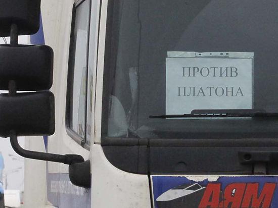 Обещание Путина отменить транспортный налог дальнобойщики встретили отвратительно
