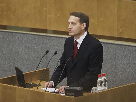 Предложение прозвучало на встрече с сербским парламентарием