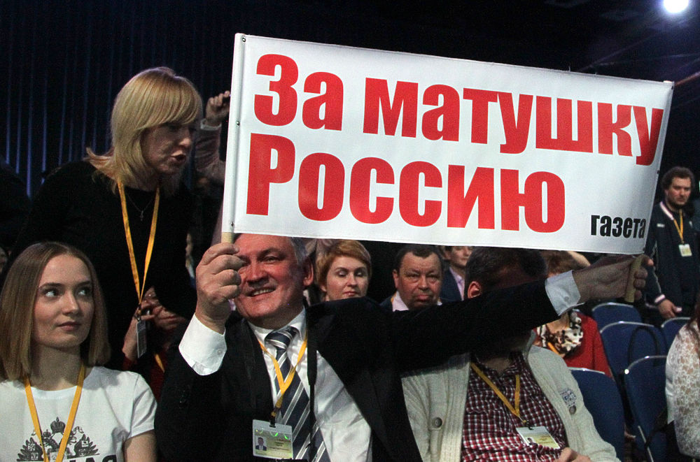"Парад табличек на пресс-конференции Путина: ""Мэр постит свастику"""