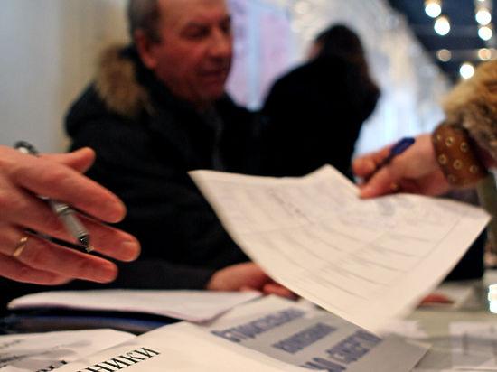 Как правительство искусственно создает положительную динамику на рынке труда