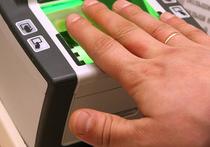 Государственная Дума РФ приняла поправки в закон о ФСБ, согласно которым сотрудники спецслужбы смогут снимать отпечатки пальцев на границе у любых людей, в ком они найдут «признаки, указывающие на возможность их склонения к террористической деятельности»