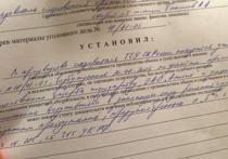 Фонд Михаила Ходорковского «Открытая Россия» сообщил, что с утра у его сотрудников идут обыски