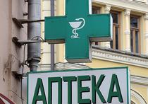 В уходящем году россияне стали активно экономить на лекарствах