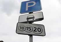 Такое ощущение, что власть занимается аутотренингом, рассказывая в голос, как все прекрасно с платными парковками