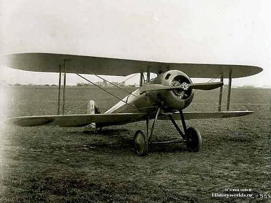Наш земляк - герой Первой мировой