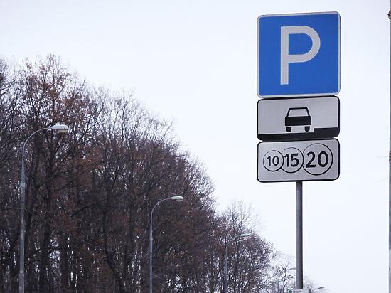 Систему оплаты парковок в Москве могли взломать хакеры