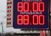 Что ждет российскую экономику в 2016 году? Единого ответа на этот вопрос пока нет
