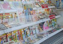 Депутат Государственной Думы РФ Игорь Зотов внес в парламент закон, согласно которому издавать любую полиграфическую продукцию — от буклетов до книг — нельзя будет без соответствующей лицензии
