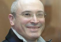 В Басманный суд Москвы поступила апелляционная жалоба на заочный арест экс-главы нефтяной компании ЮКОС Михаила Ходорковского, который предусмотрительно переехал из Швейцарии в Великобританию