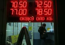 Новые правила обмена валюты на практике оказались не так безобидны, как обещали в ЦБ