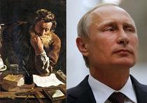 Возглавляющий ВЦИОМ социолог Валерий Федоров в интервью «Российской газете» объяснил, почему, несмотря на кризис, в российском обществе не падает рейтинг Владимира Путина