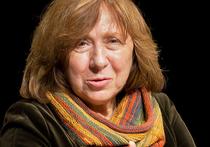 Премия года — Нобелевская премия по русской литературе