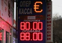 Вступившие в силу с минувшего воскресенья новые правила обмена валюты (положение ЦБ 499-П) требуют от банков более тщательной идентификации клиента