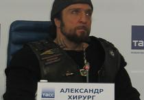 Президент Всероссийского мотоклуба «Ночные волки» Александр Залдостанов, известный также как Хирург, дал во  вторник пресс-конференции по итогам деятельности своего движения в 2015 году
