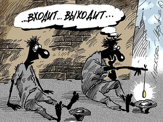 Экономический крах России: нарисован самый мрачный прогноз