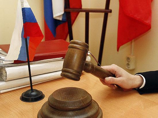 Суды будут смягчать наказание даже за устную явку с повинной