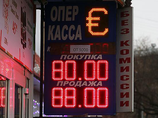 Анкета для обмена валюты по новым правилам напугала Интернет