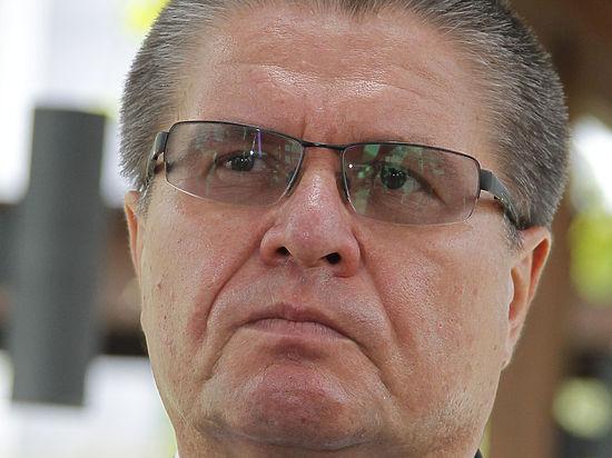 Улюкаев признал зависимость российской экономики от Турции