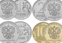 Как сообщает Центробанк на своем сайте, с января 2016 года Россия приступит к чеканке новых момент, отличие которых от прежних будет заключаться в аверсе («орле») монеты