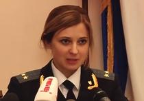 Прокурор Крыма Наталья Поклонская рассказала, что предпочитает не рубить елки для празднования Нового года, а покупать их в горшках, чтобы потом высаживать в землю