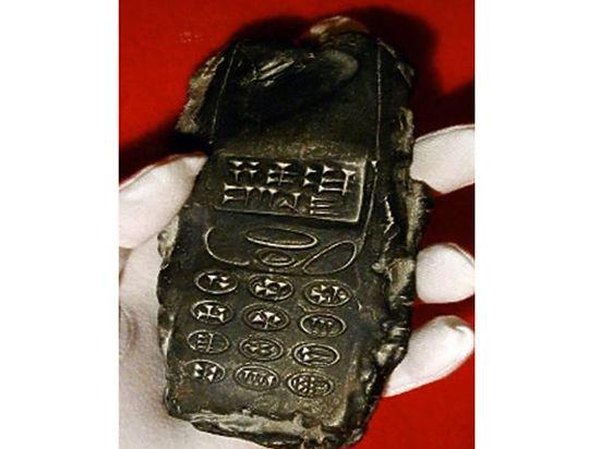 В Австрии найден слепок мобильного телефона XIII века