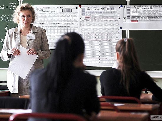 «Родительское всероссийское сопротивление» выступает за возврат к фундаментальному образованию