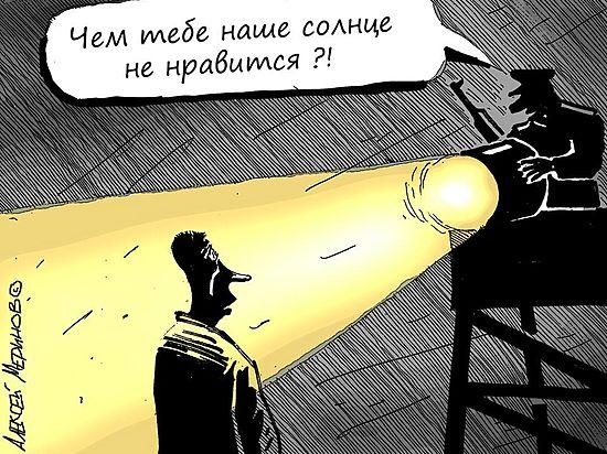 Историк Александр Овчинников связал арест с аульной мифологией