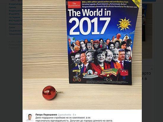 Порошенко вставил свою фотографию вместо изображения Путина на обложке журнала