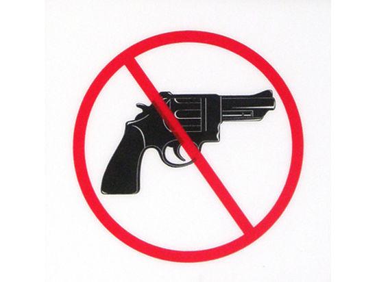 Обама ужесточает контроль за оружием вопреки Конгрессу