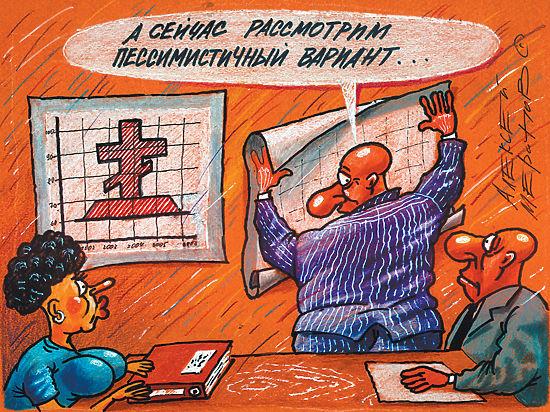Метания рубля: весной курс будет скакать от 65 до 100