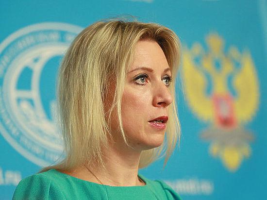 Захарова едко ответила на заявления Киева о