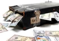 В 2016 году Москва будет добиваться отмены решения международного третейского суда в Гааге, который обязал РФ выплатить экс-акционерам ЮКОСа $50 млрд
