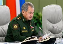 Первое в этом году селекторное совещание провел во вторник министр обороны РФ Сергей Шойгу