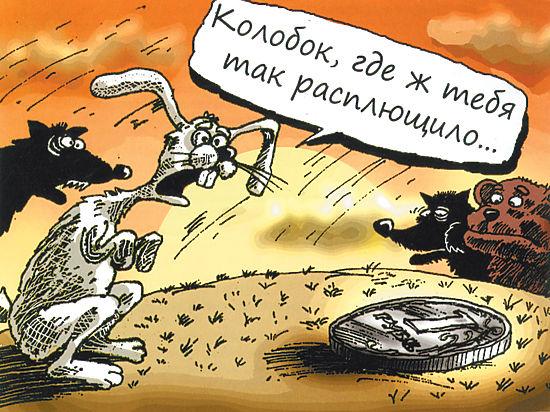 Эксперты назвали пять причин, обрушивших рубль