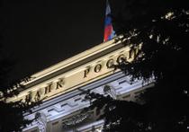 Эксперты объяснили, чем чревата приватизация Сбербанка и ВТБ