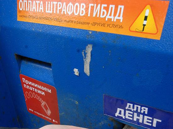 Москва КоАП не верит