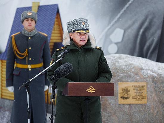 Шойгу открыл партизанскую деревню в парке «Патриот»