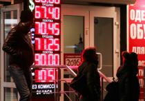 Рубль вслед за дешевеющей нефтью продолжает пикировать