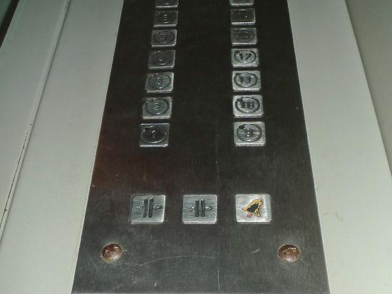 Коллеги обвиняемого лифтера объяснили причину трагедии в «Алых Парусах»