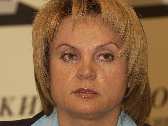 «Пусть валерьянку пьют слабаки»: Памфилова ответила защитникам Кадырова